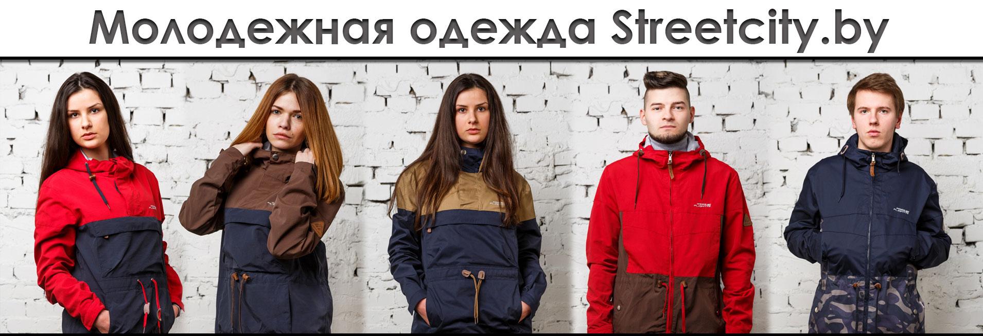 Интернет магазин спортивной одежды для аэробики